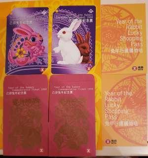 1999年兔年地鐵紀念車票