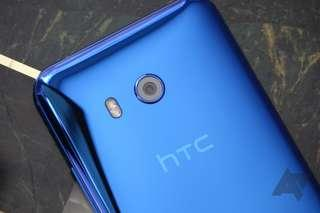 HTC U11 (with new battery)