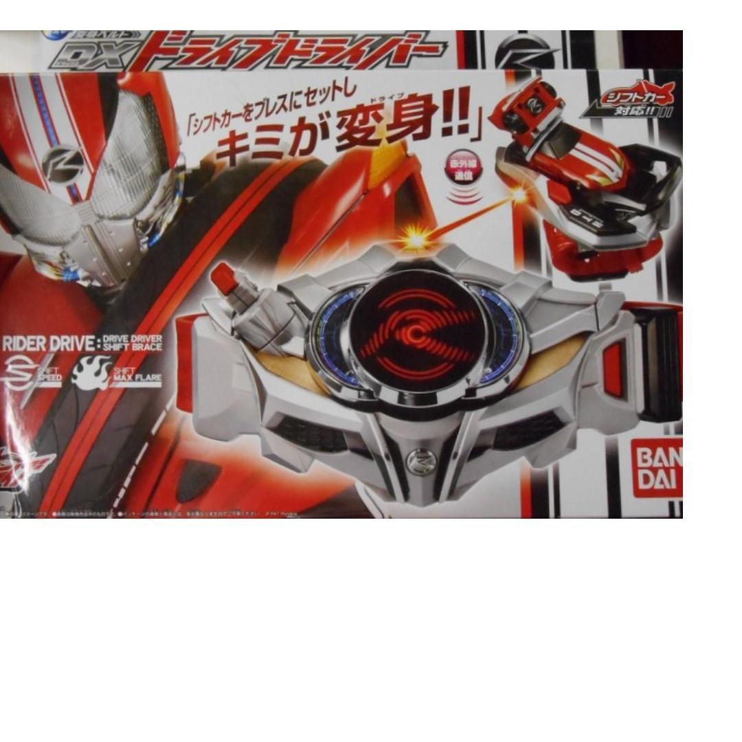 Action toy BANDAI Masked Rider DX Drive Drivers /& Shift Brace