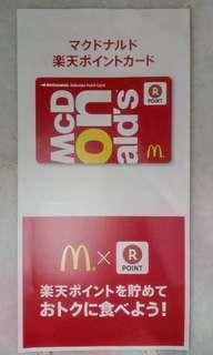 Mcdonald's x Rekuten R POINT member card