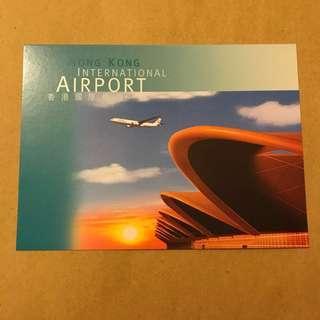 明信片 《香港國際機場》