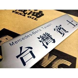 Mercedes-Benz 台灣賓士 原廠貼紙