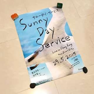 Sunny Day Service live in hk poster