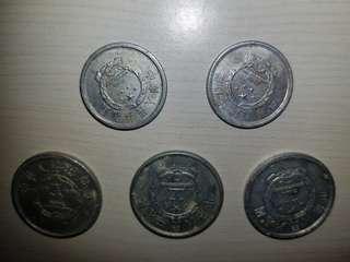 舊版人民币 ,两分币