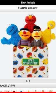 Brand New In Box Uniqlo Kaws Sesamw Street Kaws Plush Toys Set