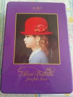 Akai Bohshi Purple Box