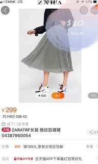 Zara checked dress pleated skirt 格紋 百褶裙