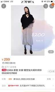 Zara sweater top 鏤空 冷衫