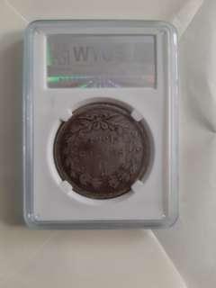 🚚 法國1831年銀幣