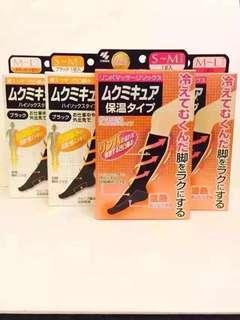 日本直送🇯🇵 小林制药 醫療瘦腿袜 防溫預防靜脈曲張 凹凸按摩