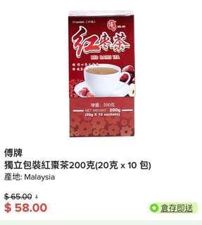 多送3包 馬來西亞製造 傅牌 獨立包裝 紅棗茶 200g (20g x 10包) 共13包
