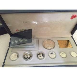 Singapore Mint 1991 2nd series Sterling Silver Proof Coin Set