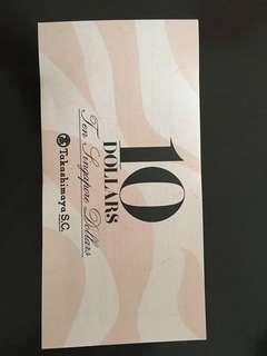 Takashimaya voucher sorry if 250 sell at 230