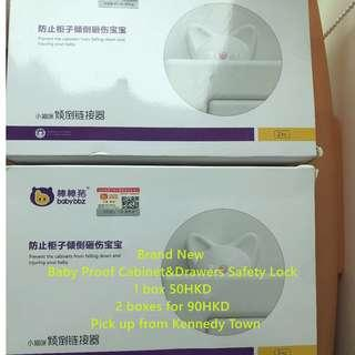 Baby Proof Cabinet&Drawers Safety Lock