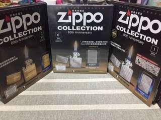 全新zippo