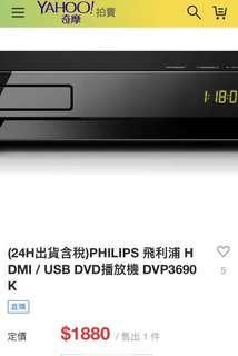 Philips DVD機