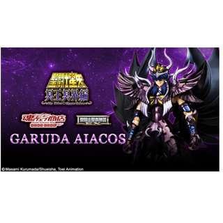 星鬥士星矢EX GARUDA AIACOS 天雄星 Saint Cloth Myth EX