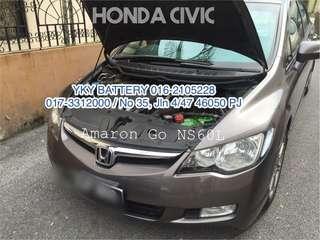 Kereta Bateri Honda Civic , Amaron Go NS60L