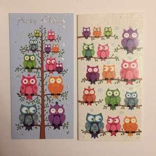 Set of 26 owl holiday cards