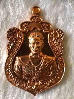 Thai Amulet - king