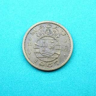 1967年 葡屬澳門壹毫硬幣一枚 (品相精美,包郵)