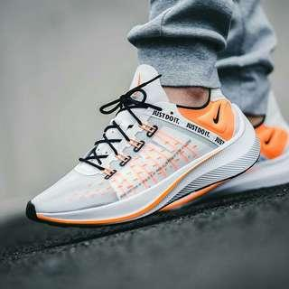 Nike Exp X14 SE White/Total Orange