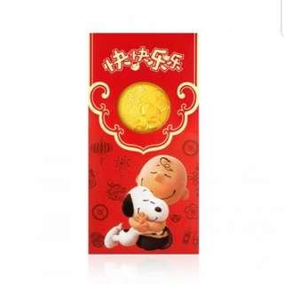 🚚 SK Jewellery Snoopy 999 Pure Gold Coin Ang Pow