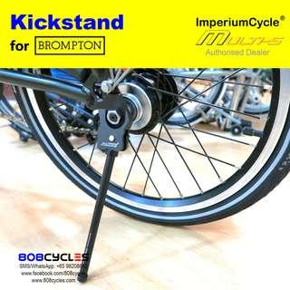 Brompton Kickstand by ImperiumCycle