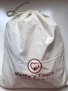 Mame's Touch紮肚帶全套