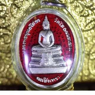 Auth Pieces Luang Phor Sothorn Sorthon Wat Sorthorn Phra Buddha Sothon 2533 (Wat Bowen) + 2538