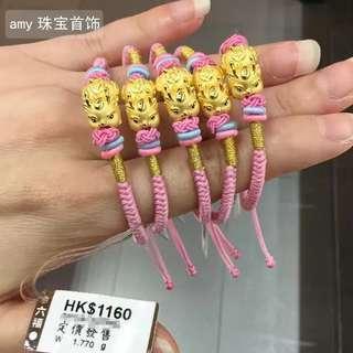六福Au999 BB 貔貅手繩