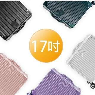 ☆LEADMING☆行李箱航空城 網路最低價 現貨 光 旅行 時尚 防刮 霧面 硬殼 行李箱/旅行箱 登機箱 17吋