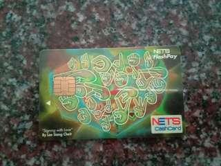 Expired NETS Cash card