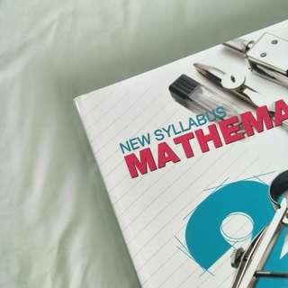 secondary 2 mathematics shinglee