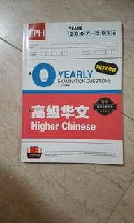O levels higher Chinese include CD for oral