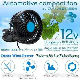 [Kibot]360°Rotation 12V Suction 6inches Car Dashboard Windscreen Turbo Fan Side Window Rear Windscreen Mount/Stepless Dial Speed Control 2.5m Cord/All Car MPV SUV Van Easy Mount