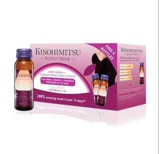 (Sold out) NEW Kinohimitsu BustUp Drink, 10 x 50ml