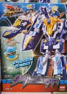 Space Guardian Uranus Saver Auldey Robot Transformer Sentai Original