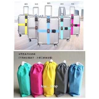 🚚 ✨現貨✨ 密碼鎖 十字形 行李箱固定帶 (附收納袋) 行李帶  5款顏色