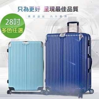 ☆LEADMING☆包包航空城 網路最低價 現貨 約德爾 遇見 優雅線條 防刮 耐磨 行李箱/旅行箱 20.24.28吋
