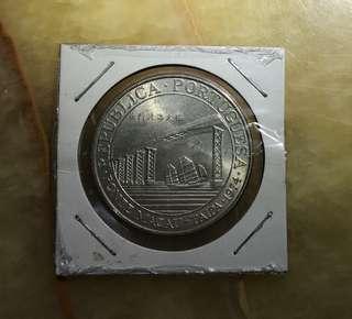 74年澳門跨海大橋$20 硬幣 一枚