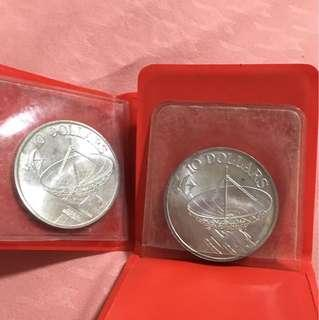 $10 Singapore Eagle Series, Telecoms, & Ship Coins