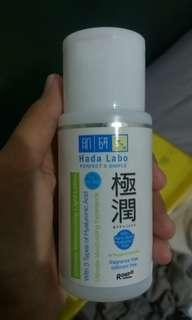 Hada Labo gokujyun light lotion
