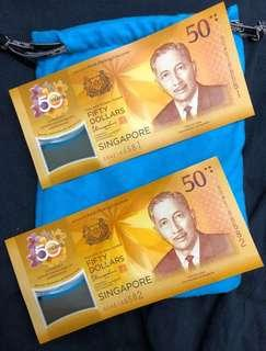 CIA 50 Singapore Brunei Commemorative Note - Limited pieces for grab now ❤️❤️