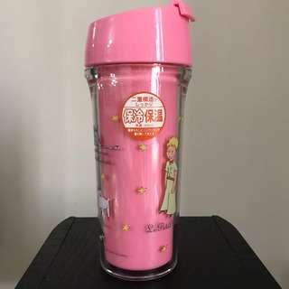 Little Prince insulated tumbler