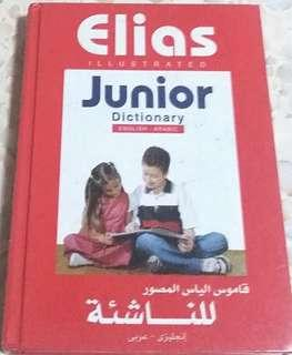 Andalus Elias Junior Dictionary Eng-Arabic (Andalus)