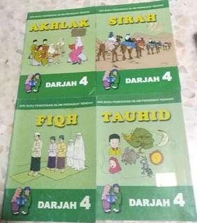 Andalus Islamic Studies Primary 4