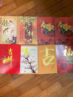 To bless: Chinese New Year Cards