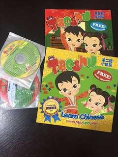 Taoshu Chinese story books series 2 and 3 with audio cd