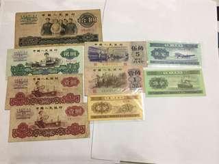 第三版人民币包含稀有车工2⃣️元。